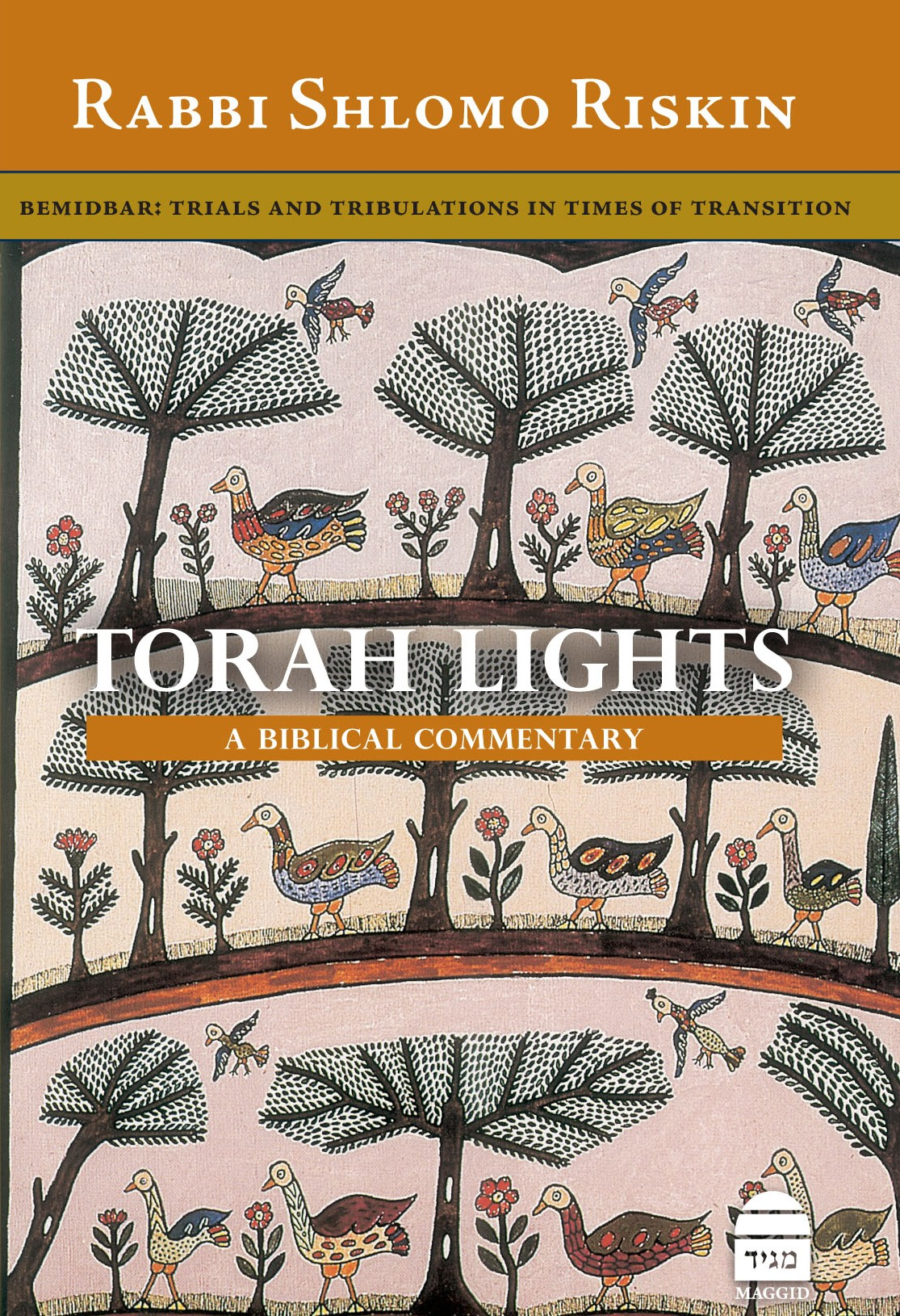 Torah Lights Volume Four