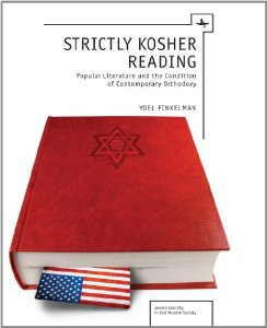 Rabbi Finkelstein's book