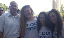 Defense Minister Yaalon with Hadas Students