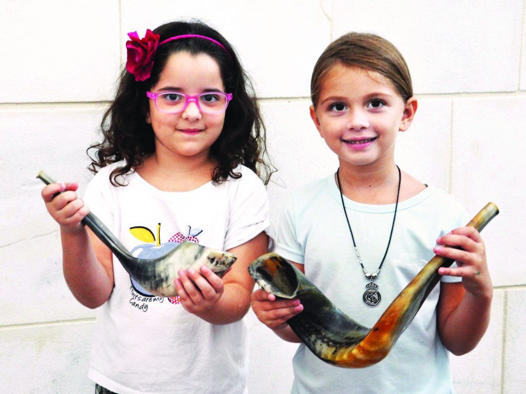 girls with shofar