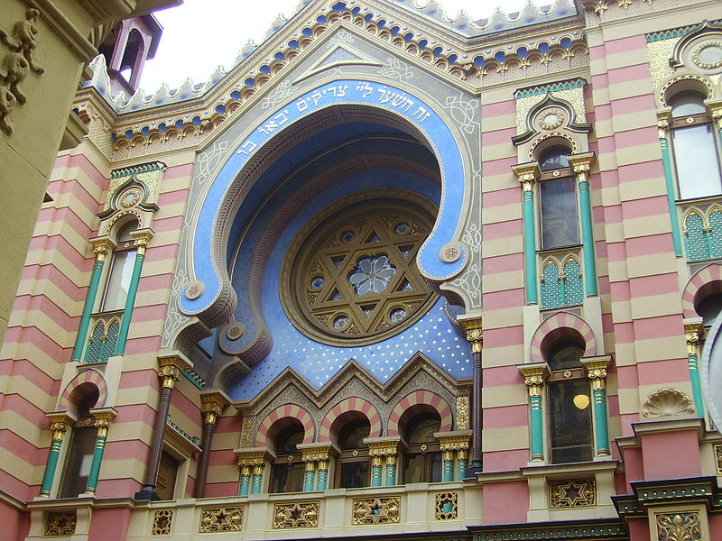 Wikipedia Commons - Jubilee Synagogue, Prague