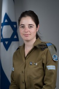 Ofra Ehrlich (Courtesy: IDF Spokesperson's Unit)