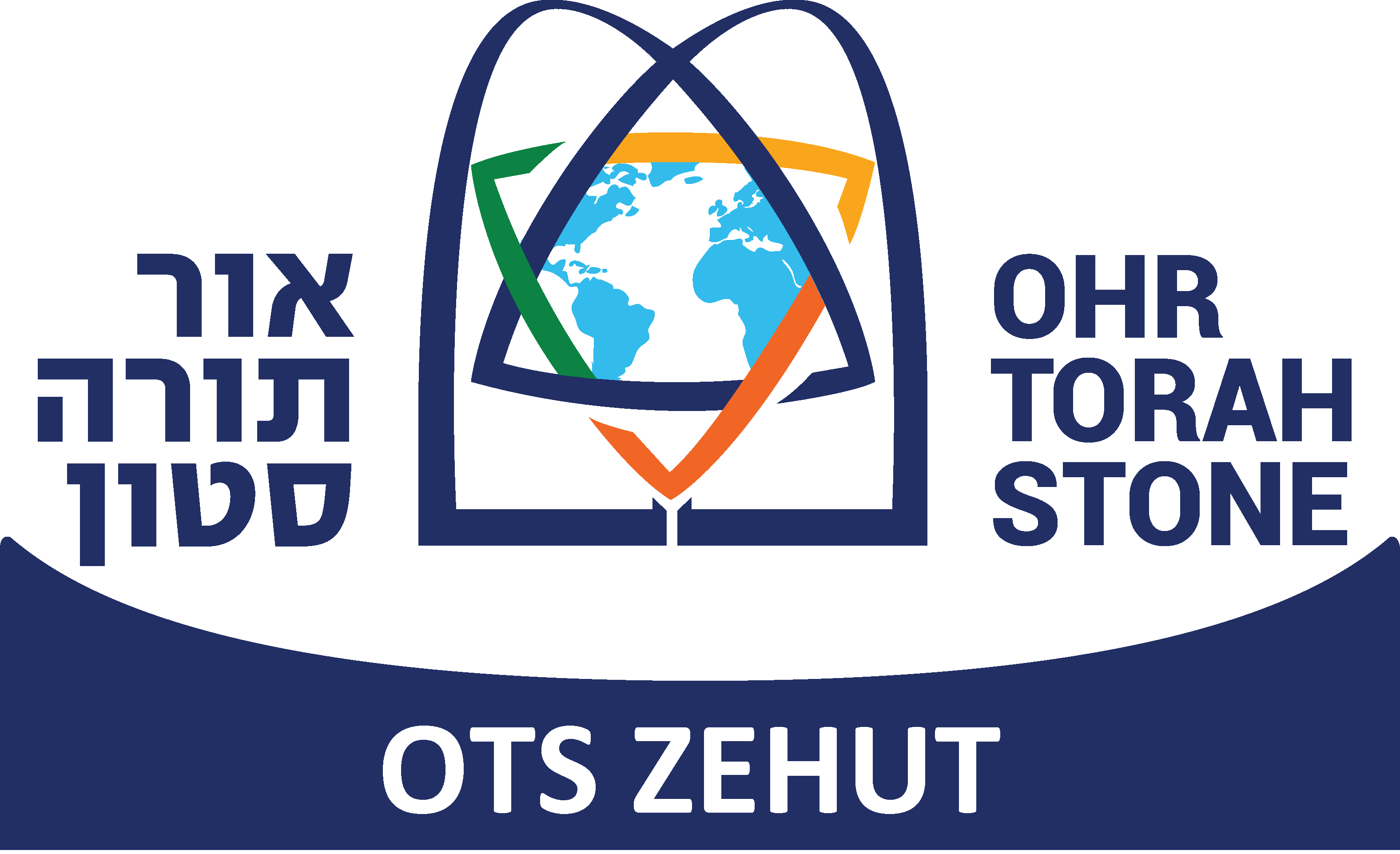 Logo for OTS Zehut program