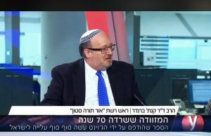 rabbi brander on ynet