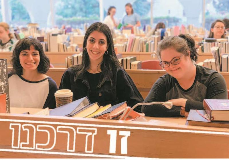 photo of Darkaynu and Finkle girls in beit midrash