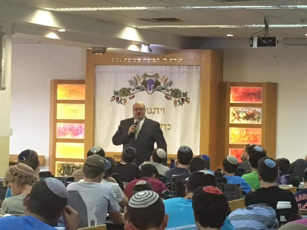Rabbi Brander addressing Neveh Shmuel students