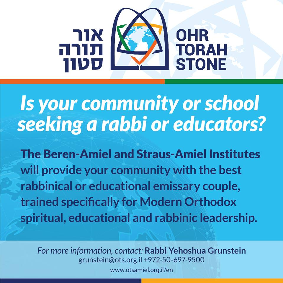 Is your community seeking a rabbi or educators