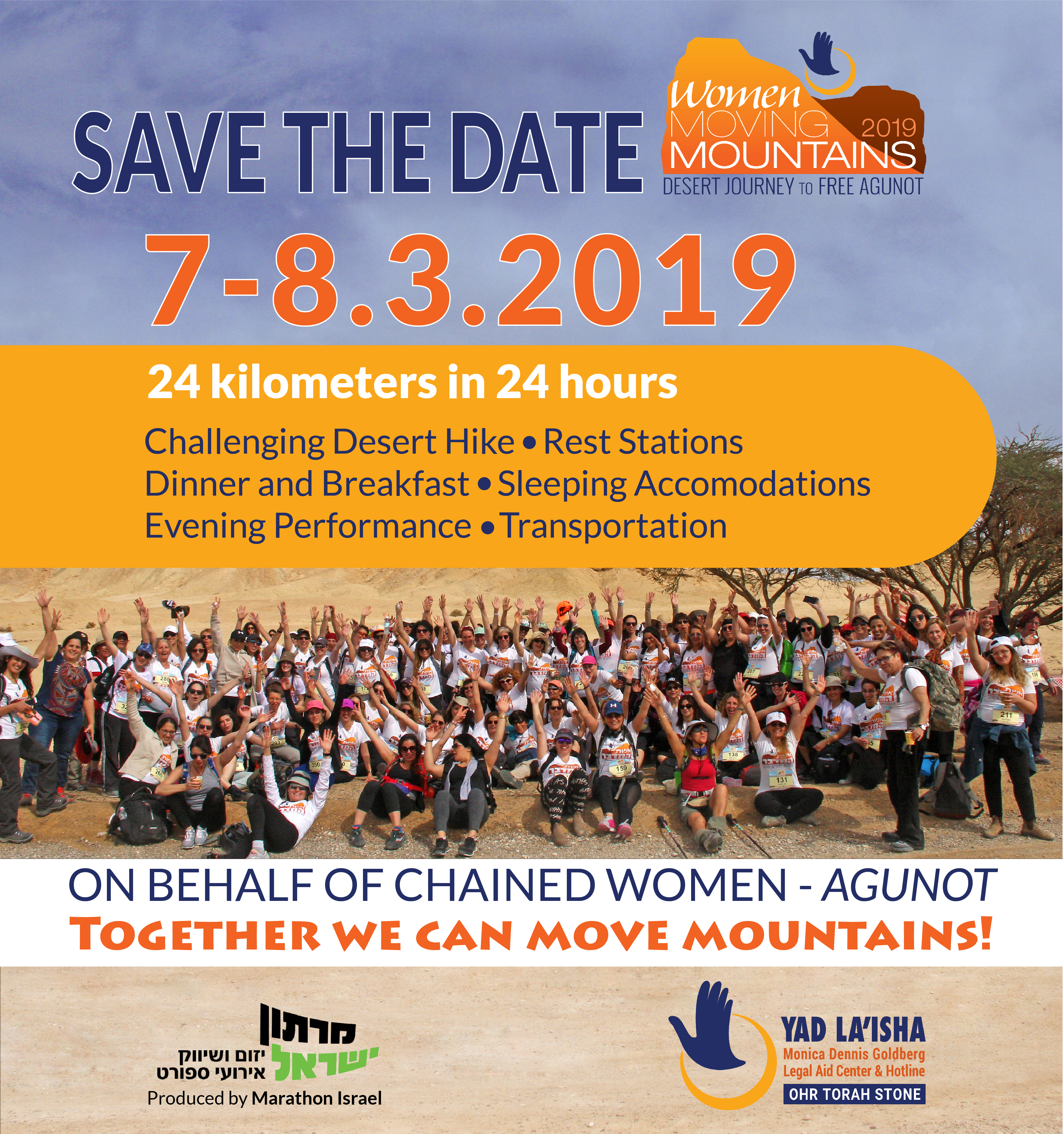 SAVE THE DATE Women Moving Mountains 2019