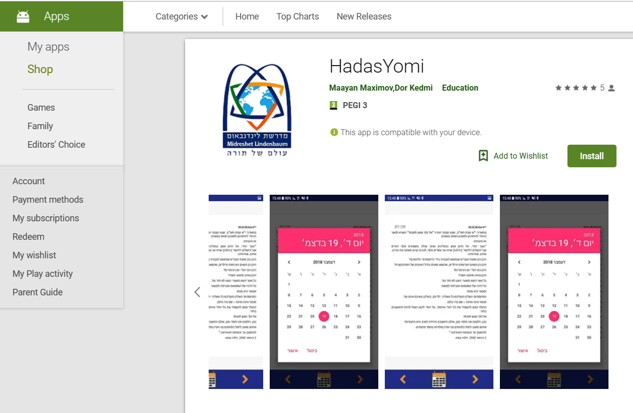screenshot of the GOogle play download page