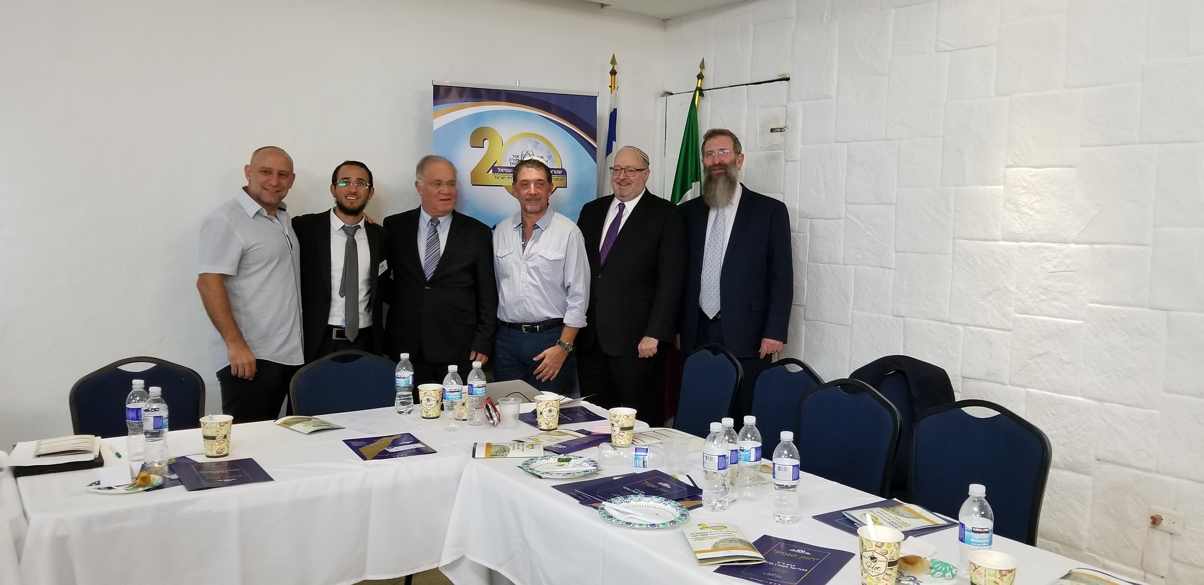 Eli Bari, Yehiel Wasserman, Rabbi Brander, Rabbi Birnbaum