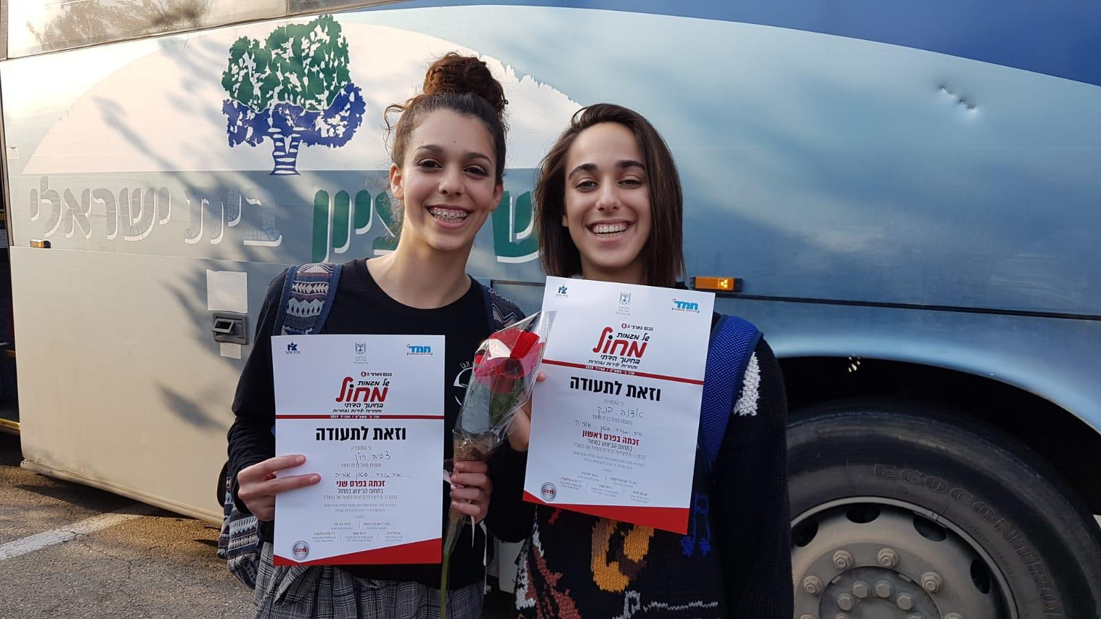 Students win scholarships for dance awards