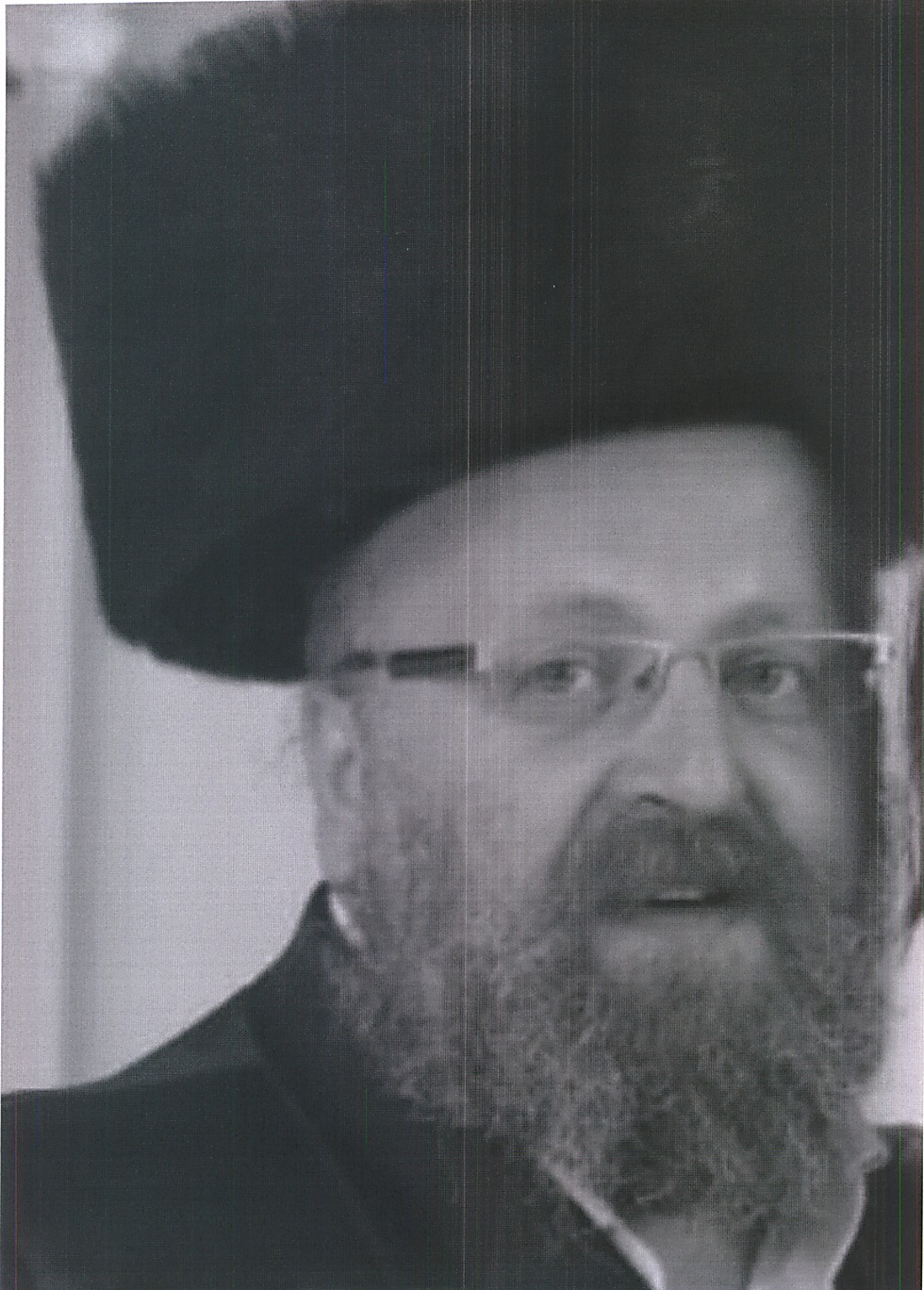 Chaim Meizlish, get refuser