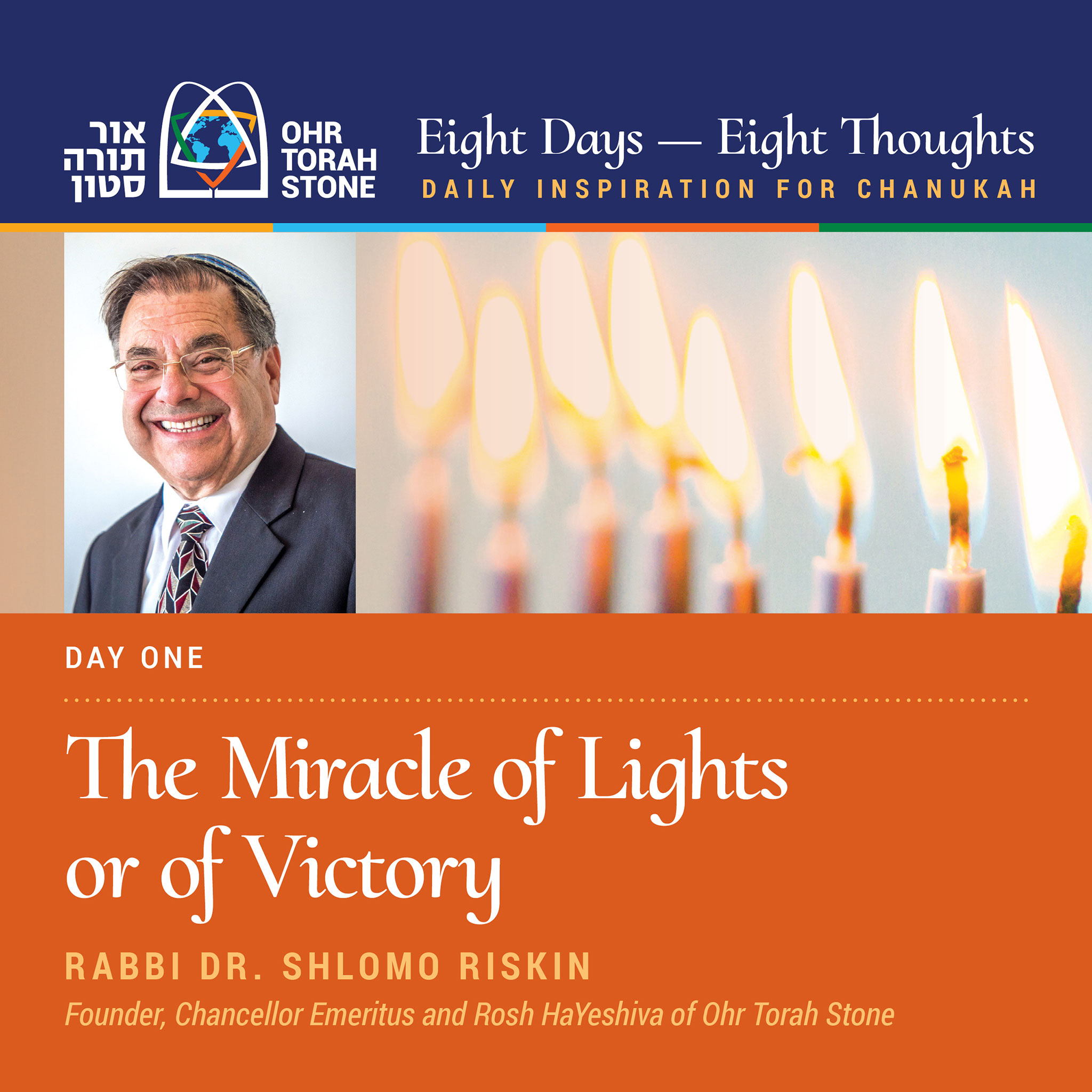 Chanukah Rabbi Riskin