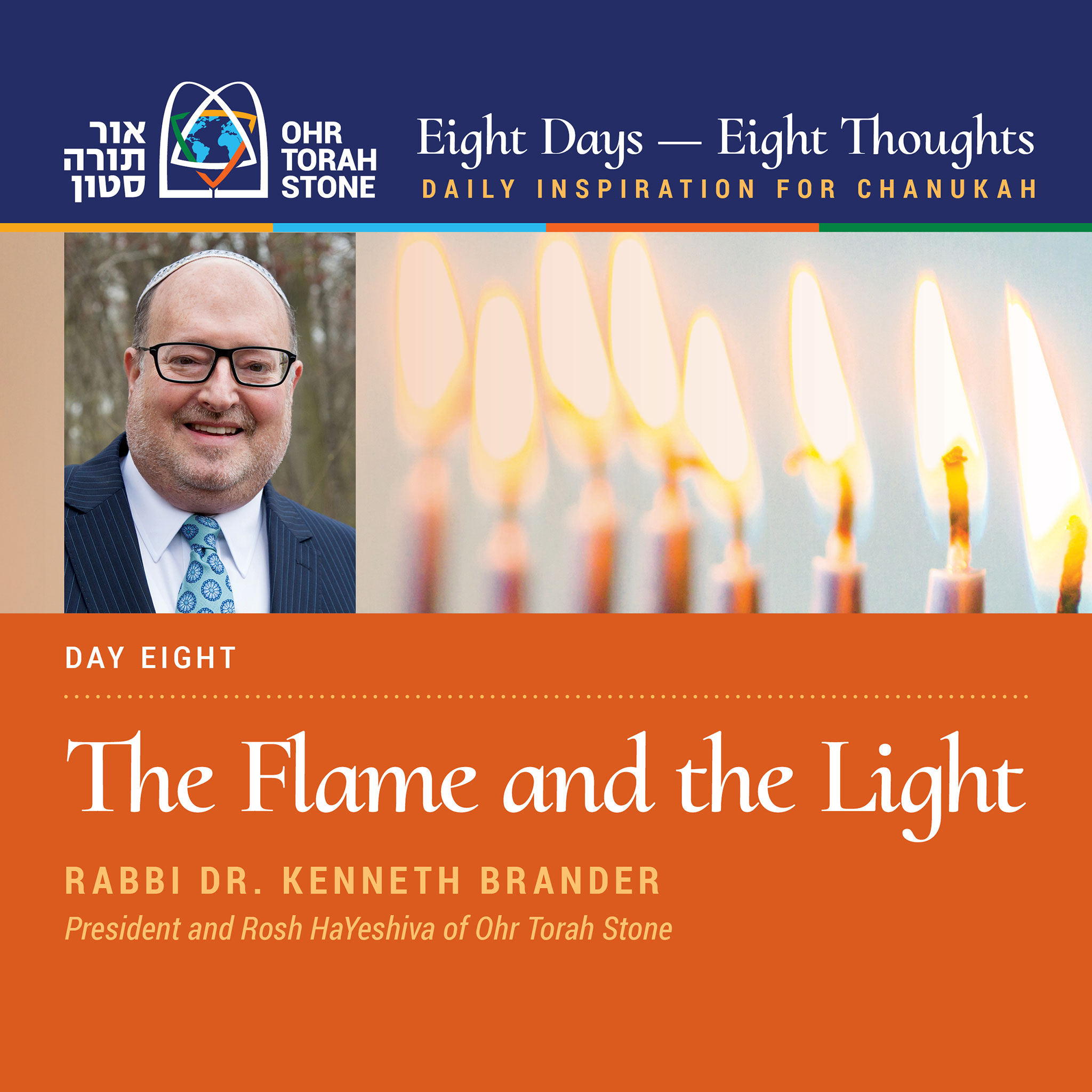 Chanukah Rabbi Brander