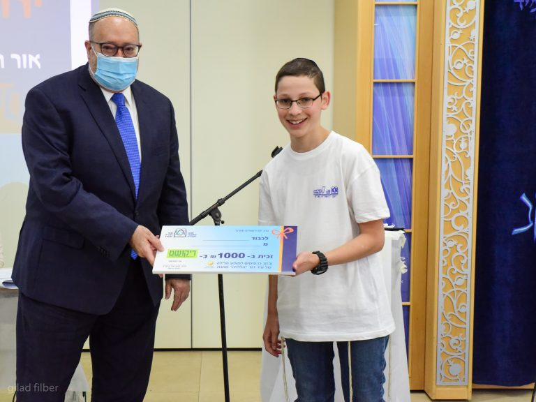 Eitan Yulis from Neveh Shmuel wins first prize