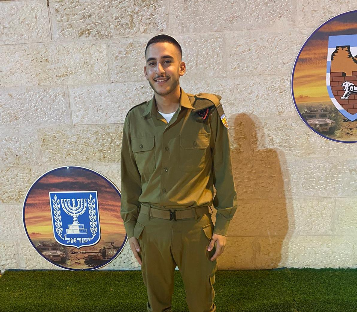 Ramot graduate gets excellent soldier award