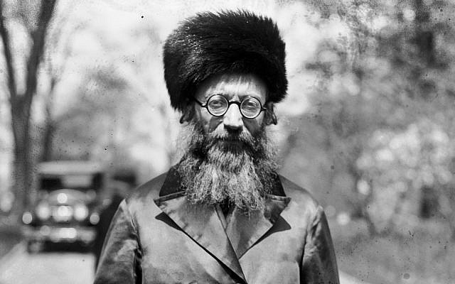 Rabbi Dr. Abraham I. Kook from Wikimedia Commons