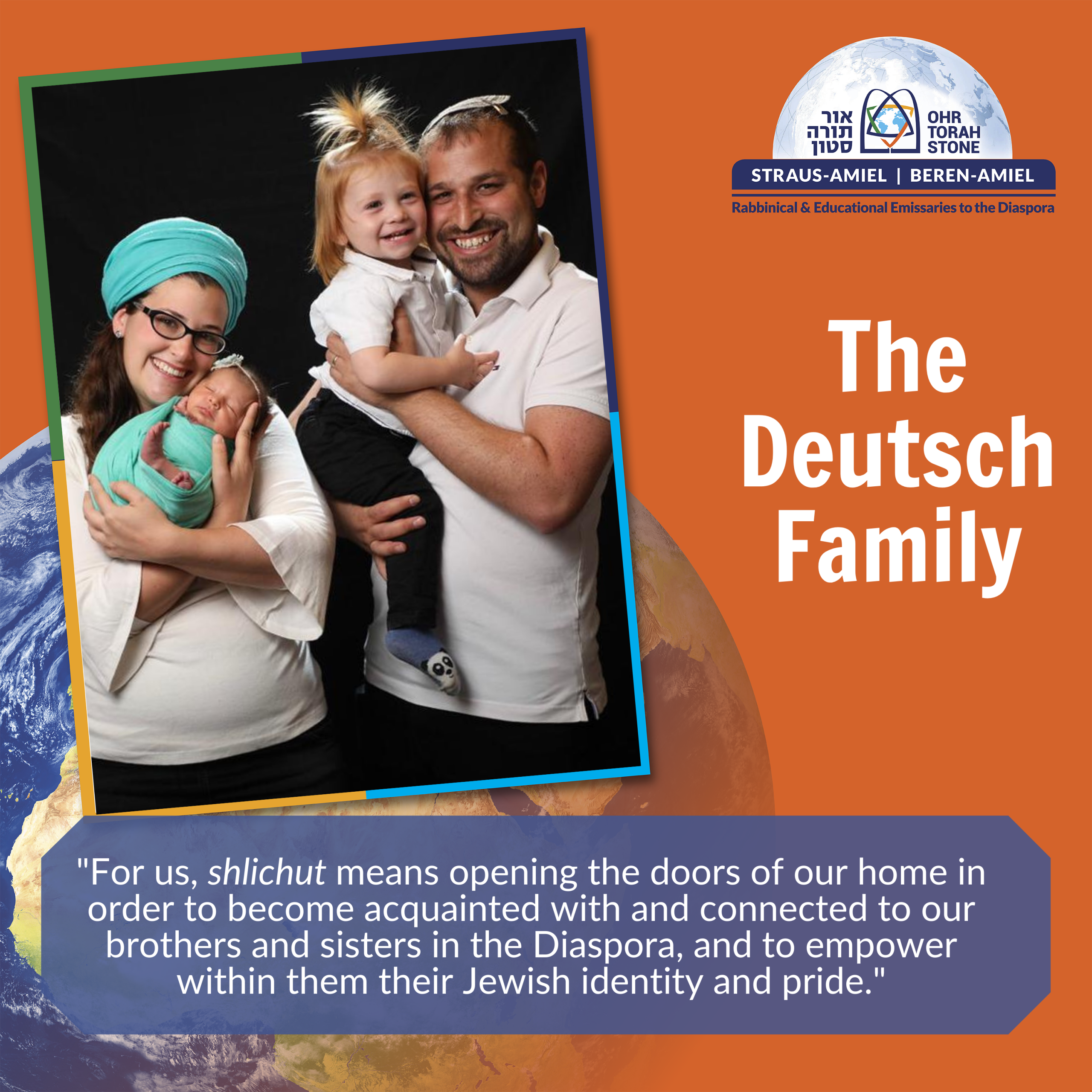 The Deutsch Family