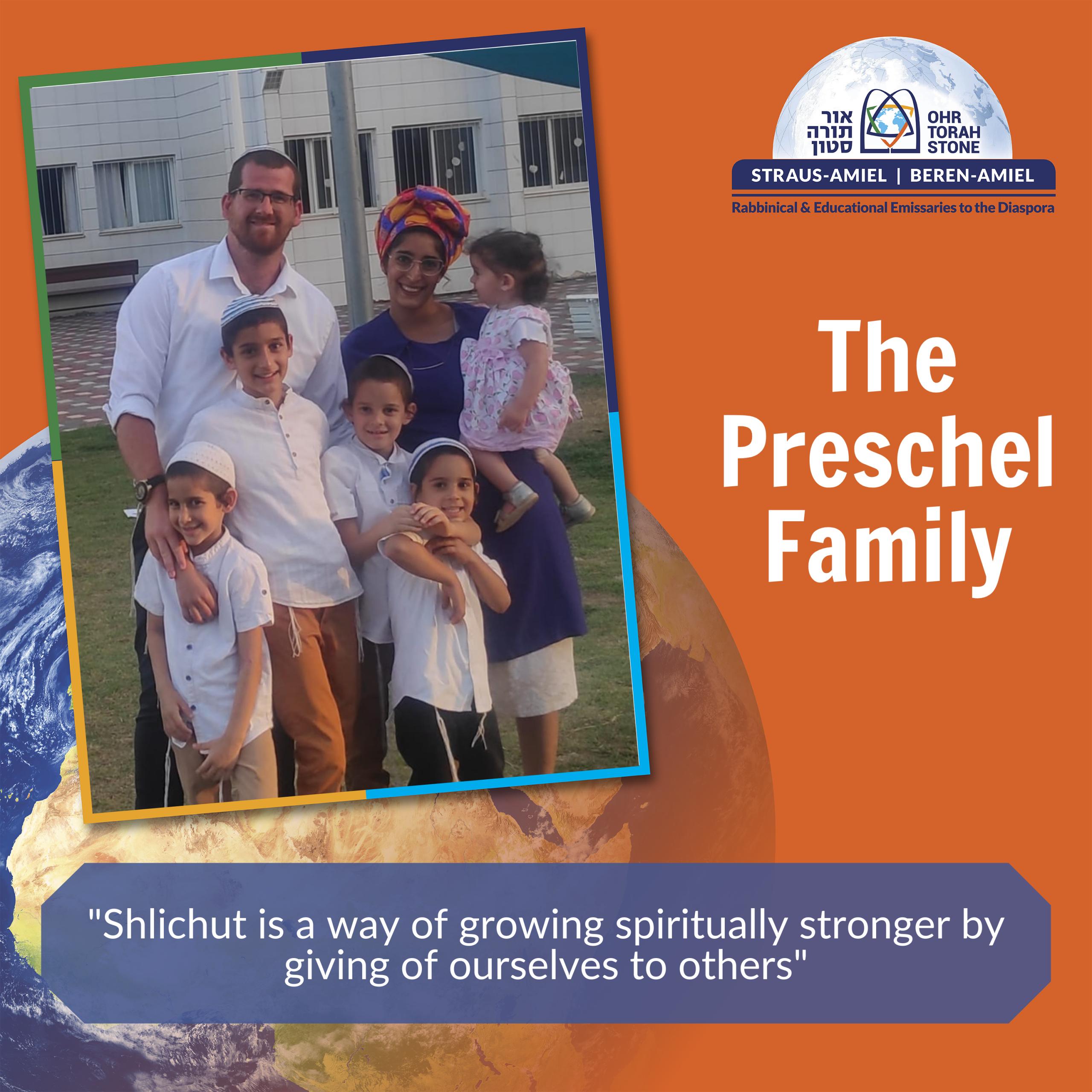 Rabbi Yitschak and Odeya Preschel