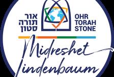 OTS0235_Midreshet Lindenbaum_Circle-5cm_290621