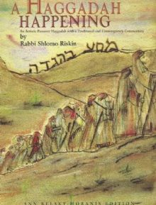 Cover of Haggada book