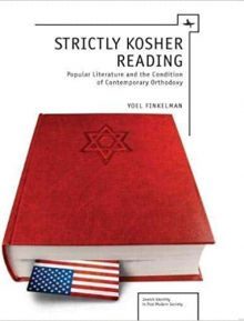 strictly kosher reading